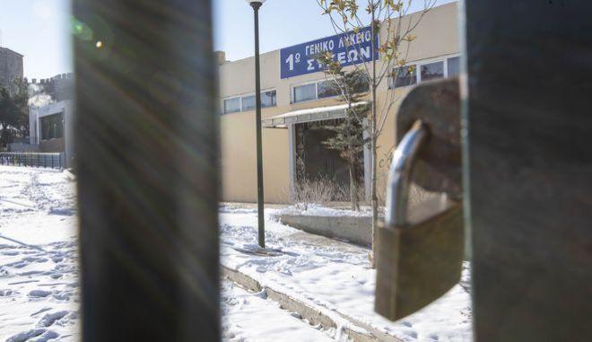 Κλειστά σχολεία λόγω κακοκαιρίας