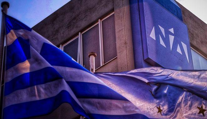 Στιγμιότυπο από τα γραφεία της Νέας Δημοκρατίας στην οδό Πειραιώς στην Αθήνα.