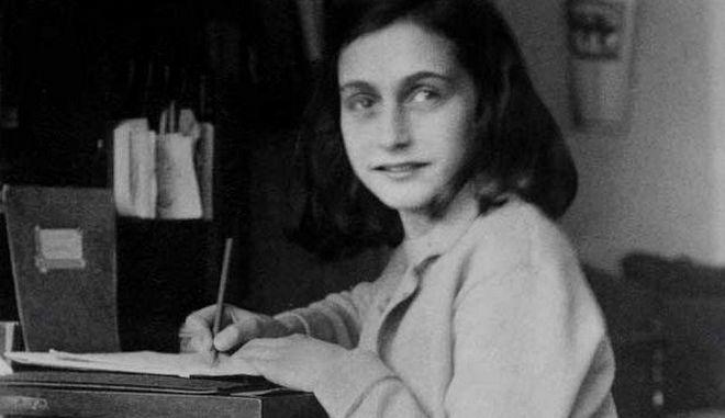 12 Ιουνίου: 90 χρόνων θα γινόταν σήμερα η Άννα Φρανκ