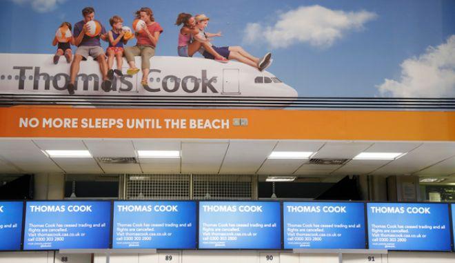 Κατέρρευσε το τουριστικό γραφείο Thomas Cook. (AP Photo/Alastair Grant)