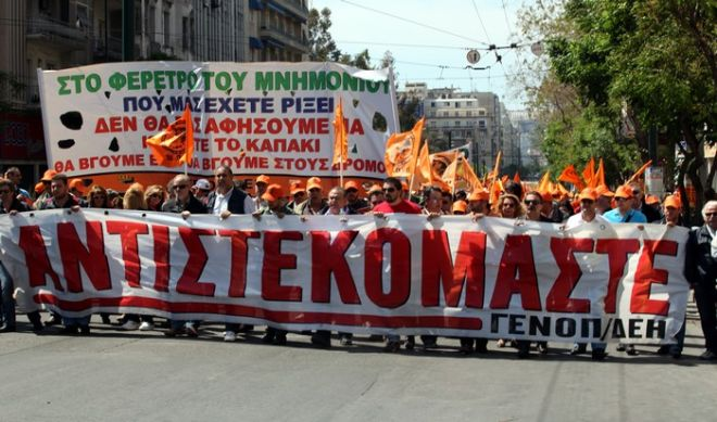 11-5-2011-ΑΘΗΝΑ-ΠΕΔΙΟΝ ΑΡΕΩΣ-Με 24ωρη πανελλαδική απεργία απαντούν οι δύο κορυφαίες συνδικαλιστικές οργανώσεις ΓΣΕΕ και η ΑΔΕΔΥ, καλώντας σε «μαζική και αγωνιστική συμμετοχή για την απόκρουση των νέων αντεργατικών και αντικοινωνικών μέτρων που επιβάλλουν τρόικα και κυβέρνηση»// ΓΕΝΟΠ-ΔΕΗ. (EUROKINISSI-ΓΙΑΝΝΗΣ ΠΑΝΑΓΟΠΟΥΛΟΣ)