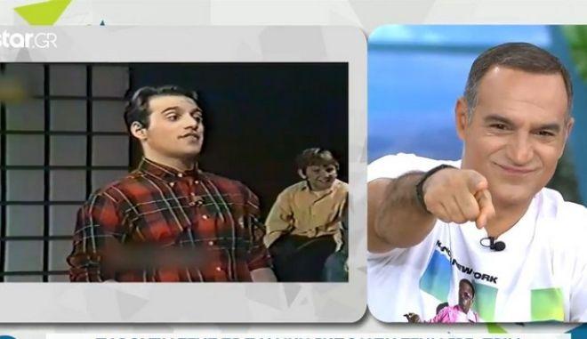 Ο Κ. Κατσούλης παρουσιαστής σε παιδική εκπομπή πριν 27 χρόνια!