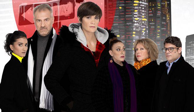 Το Good People αποτελεί την πρώτη σκηνοθεσία που υπογράφει η Άννα Μαρία Παπαχαραλάμπους.