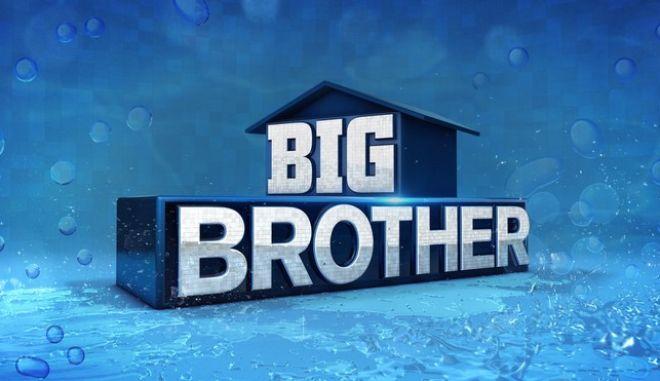 Big Brother: Τα πρώτα πλάνα από το σπίτι