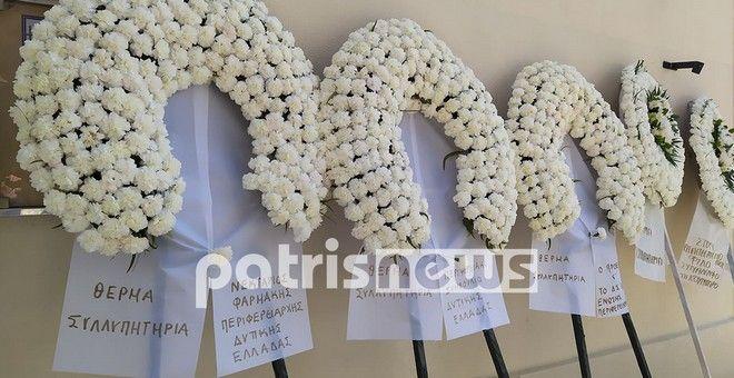 Κηδεία Μανώλη Αγιομυργιαννάκη