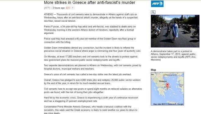 Διεθνή ΜΜΕ: Νεοναζί μαχαίρωσε Αριστερό στο Κερατσίνι