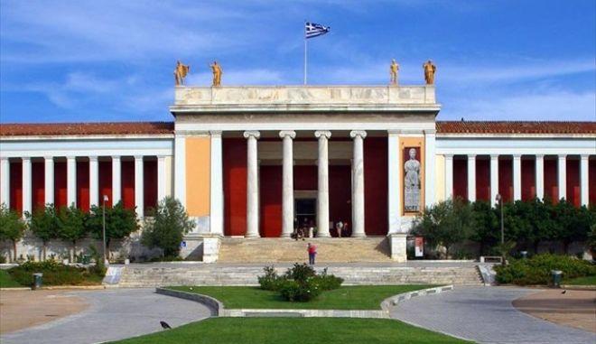 Στο Εθνικό Αρχαιολογικό Μουσείο o εορτασμός της Διεθνούς Ημέρας Μουσείων