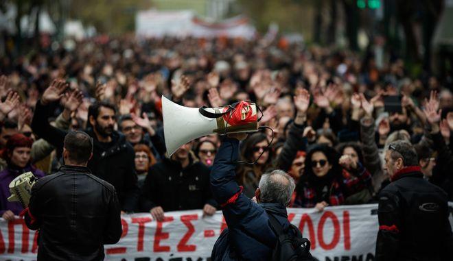 Πορεία εκπαιδευτικών - Φωτογραφία αρχείου (EUROKINISSI / ΣΤΕΛΙΟΣ ΜΙΣΙΝΑΣ)