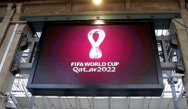 Το logo της διοργάνωσης