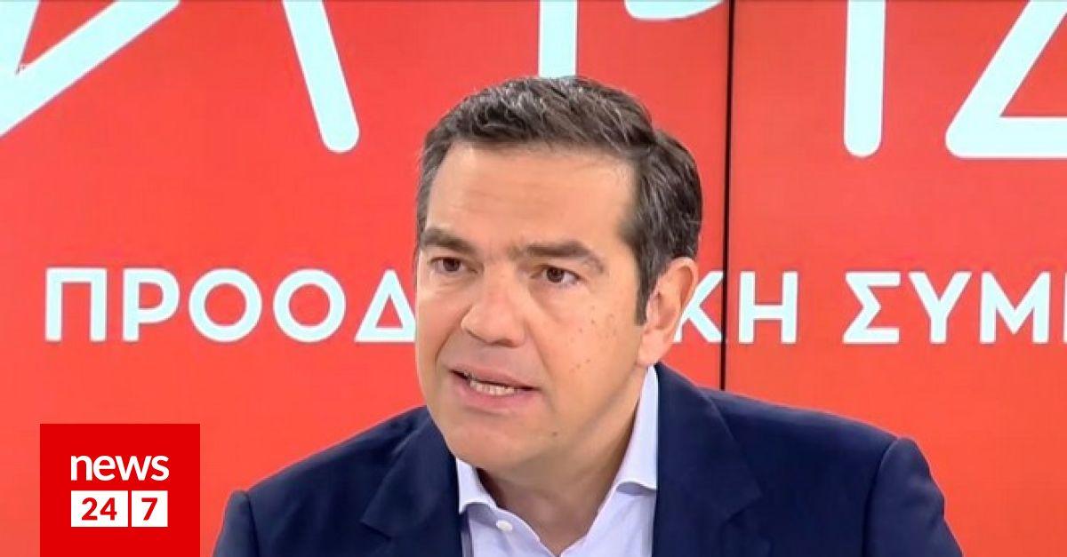 Τσίπρας: 'Ο Μητσοτάκης ηγείται κυβέρνησης αχρήστων' – Πολιτική