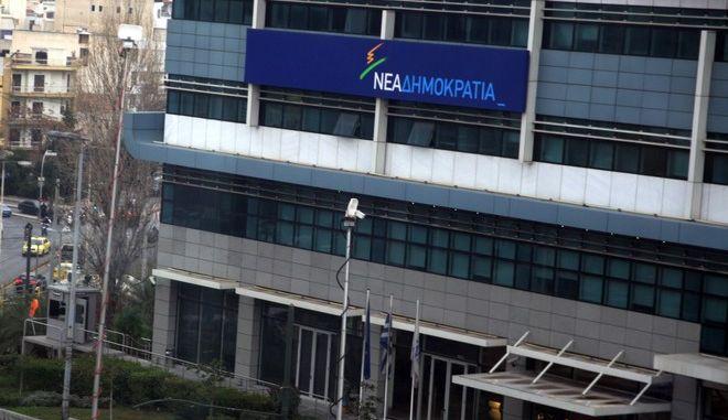 ΑΘΗΝΑ- επίθεση με καλάσνικοφ στα γραφεία της ΝΔ στη λεωφόρο Συγγρού 340.(EUROKINISSI-ΓΙΩΡΓΟΣ ΚΟΝΤΑΡΙΝΗΣ)