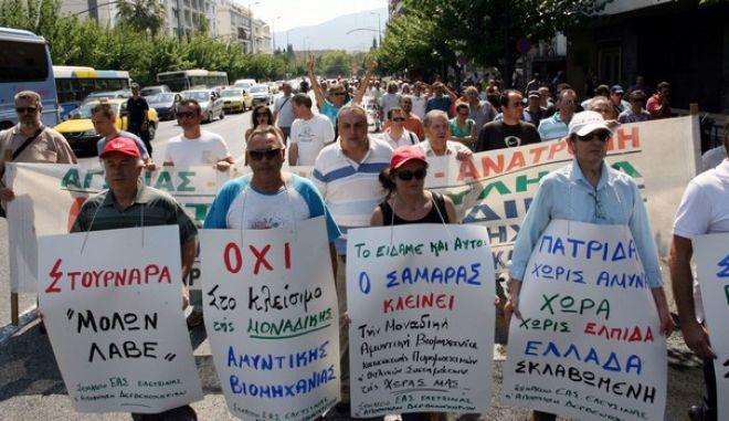 Συγκέντρωση και πορεία διαμαρτυρίας προς το Μέγαρο Μαξίμου πραγματοποίησαν την Παρασκευή 26 Ιουλίου 2013, οι εργαζομένοι στα Ελληνικά Αμυντικά Συστήματα (ΕΑΣ) οι οποίοι διεκδικούν τη διασφάλιση της λειτουργίας των επιχειρήσεων, την εξόφληση των δεδουλευμένων και τη διατήρηση όλων των θέσεων εργασίας τους. (EUROKINISSI/ΤΑΤΙΑΝΑ ΜΠΟΛΑΡΗ)