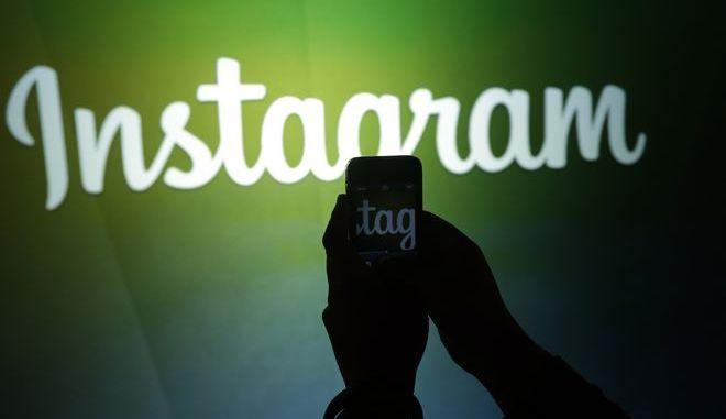 """Δημοσιογράφος """"ταγκάρει"""" το λογότυπο του Instagram"""