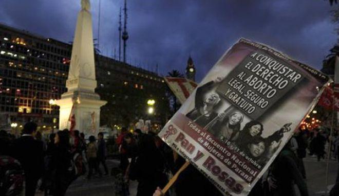 Αργεντινή: Επετράπη σε 14χρονη- θύμα βιασμού, να προχωρήσει σε άμβλωση