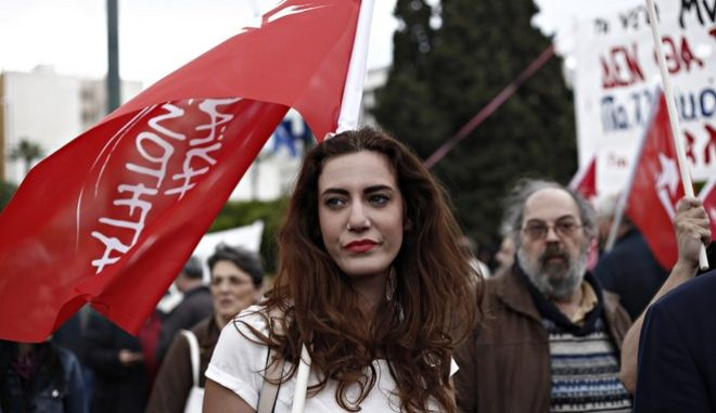 Protest against the multi-bill that was being voted at the parliament, at Syntagma sq, on May. 21, 2016 /      ,  21 , 2016
