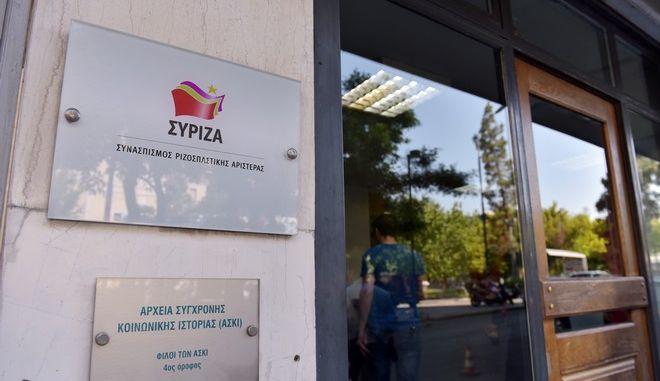 To Πρωτοχρονιάτικο μήνυμα του ΣΥΡΙΖΑ: Τα δύσκολα βρίσκονται πίσω μας