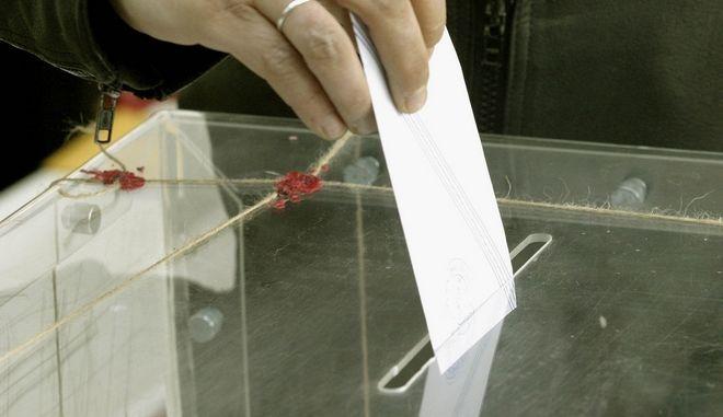 Κάλπη - Εκλογές