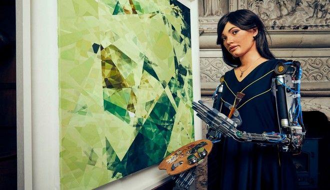 Ai-Da: Το πρώτο στον κόσμο ρομπότ που θα κάνει έκθεση ζωγραφικής
