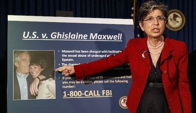 Υπόθεση Επστάιν: Βαρύ το κατηγορητήριο κατά της συνεργάτιδάς του Γκισλέιν Μάξγουελ