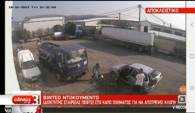 Συγκλονιστική μαρτυρία: Ο ιδιοκτήτης που γαντζώθηκε στο όχημα των ληστών μιλάει στο News 24/7