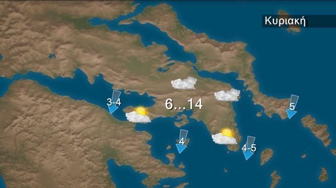 Ο καιρός την Κυριακή: Λίγες τοπικές βροχές και άνοδος της θερμοκρασίας