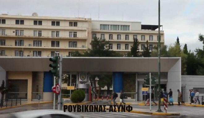Βίντεο: H στιγμή της εισβολής του Ρουβίκωνα στο Πεντάγωνο