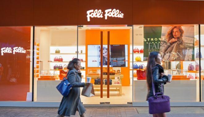 Δίμηνη προστασία από τους πιστωτές για τη Folli Follie