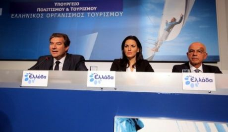 http://news247.gr/eidiseis/koinonia/eglima/article2066479.ece/BINARY/w460/eot2812.jpg