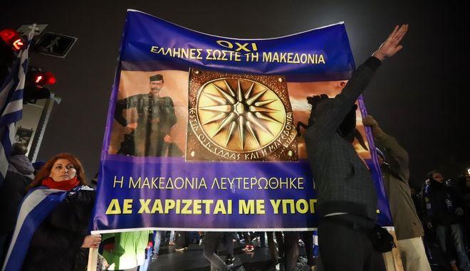 Ναζιστικός χαιρετισμός στην συγκέντρωση στην Θεσσαλονίκη κατά της Συμφωνίας των Πρεσπών