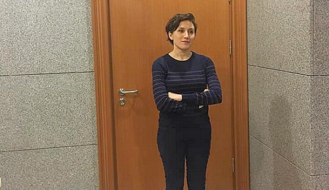 H Πελίν Ουνκέρ στα δικαστήρια της Κωνσταντινούπολης