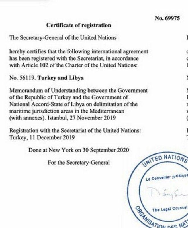 Πρωτοκολλήθηκε στον ΟΗΕ το μνημόνιο Τουρκίας- Λιβύης
