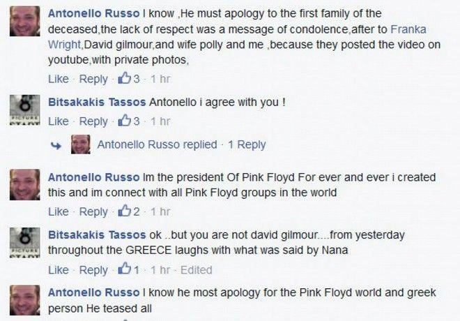 H συγγνώμη της Παλαιτσάκη για τη 'συνομιλία' με τους Pink Floyd
