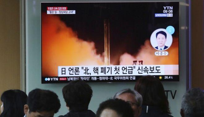 Στιγμιότυπο από πυραυλική δοκιμή της Β. Κορέας, τον Απρίλιο