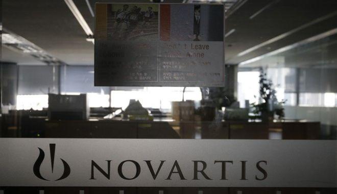 Image result for ελβετικη τηλεοραση