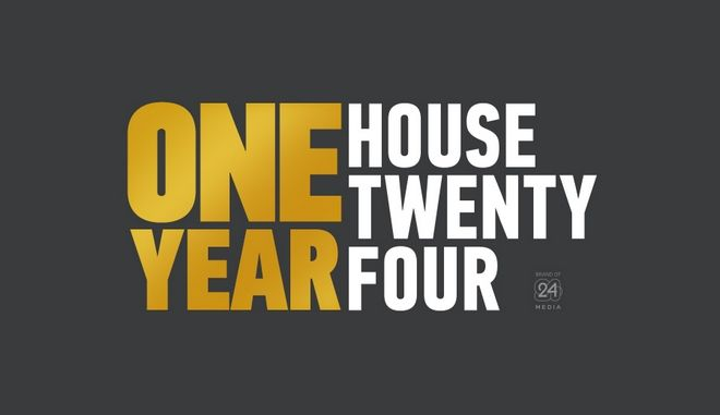 24MEDIA: Ένας χρόνος House Twenty Four
