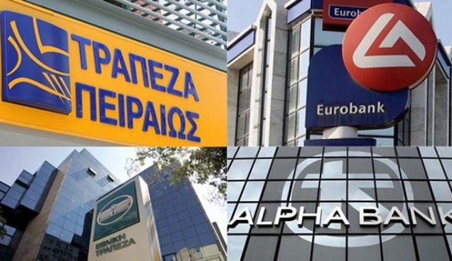 Σχέδιο νόμου για τη διαφάνεια στη διαφημιστική δαπάνη των τραπεζών