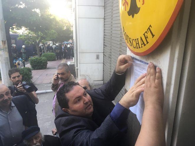 Πορεία για τις πολεμικές αποζημιώσεις στη γερμανική πρεσβεία