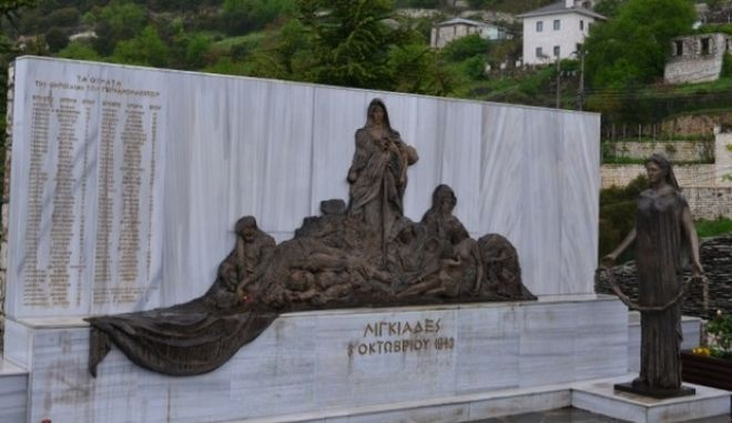 http://news247.gr/eidiseis/mixani-tou-xronou/article3106475.ece/BINARY/w660/Mixani271014sk3.jpg