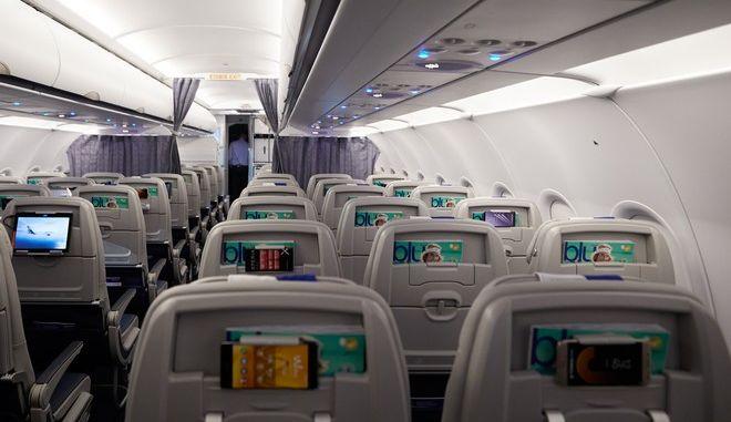 Τα νέα Airbus της Aegean