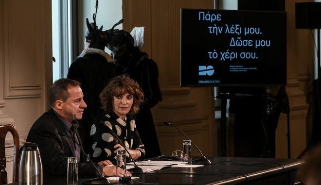 Παρουσίαση του προγράμματος του Εθνικού θεάτρου από τον καλλιτεχνικό διευθυντή Δημήτρη Λιγνάδη
