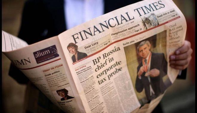 Αλλάζουν χέρια οι Financial Times