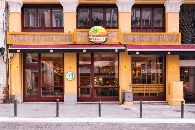 Φαγητό: Αθήνα - Θεσσαλονίκη 2-4, σημειώσατε 2