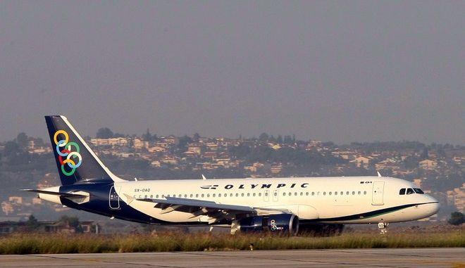 Αεροσκάφος της Olympic Air