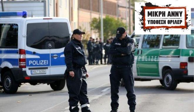 Στο Βερολίνο ο 50χρονος που πήγε να δει η μητέρα της Άννυς. Κινητοποιούνται οι Αρχές