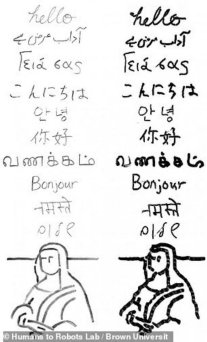 Πολύγλωσσο ρομπότ μαθαίνει μόνο του να γράφει