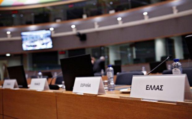 Φωτογραφία αρχείου από συνεδρίαση του Eurogroup