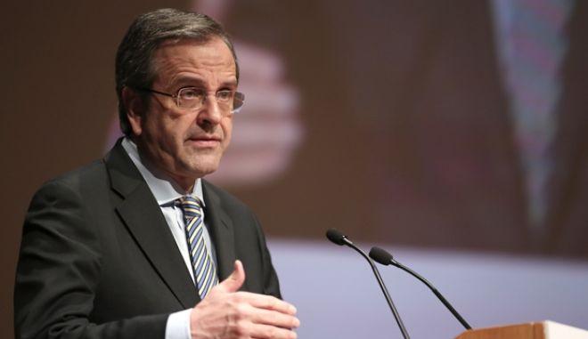"""Σαμαράς: Η Ελλάδα προσφέρει """"red carpet"""" στους επενδυτές"""