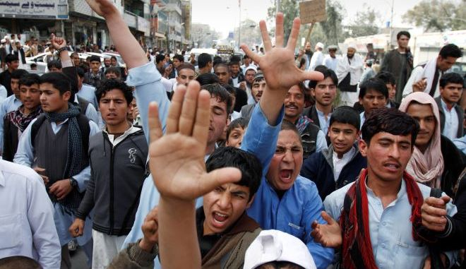 Διαδήλωση στο Αφγανιστάν (φωτογραφία αρχείου)