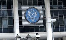 Αμερικανική πρεσβεία στην Αθήνα