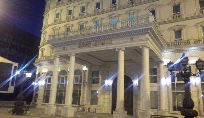 Τα γραφεία του VMRO στα Σκόπια